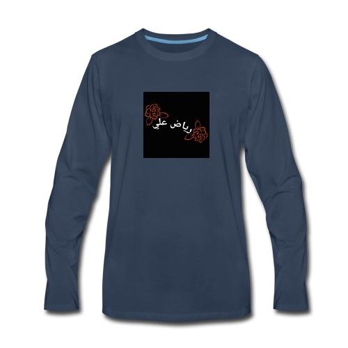 AREVLOS RIYAD ALI - Men's Premium Long Sleeve T-Shirt