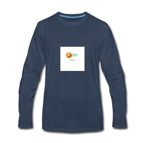 BANGLA STORY - Men's Premium Long Sleeve T-Shirt