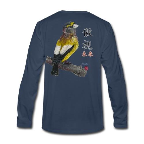 Bird-傲视 - Men's Premium Long Sleeve T-Shirt