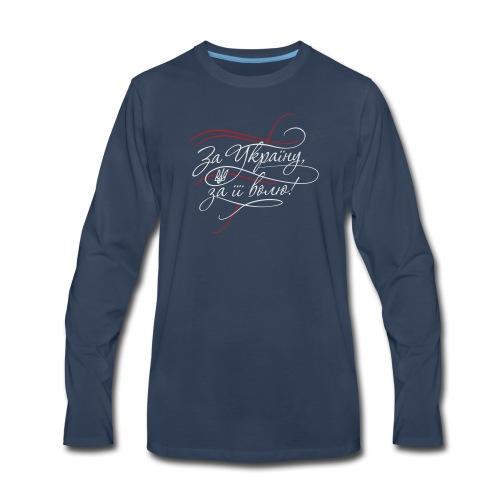 For Ukraine - Men's Premium Long Sleeve T-Shirt