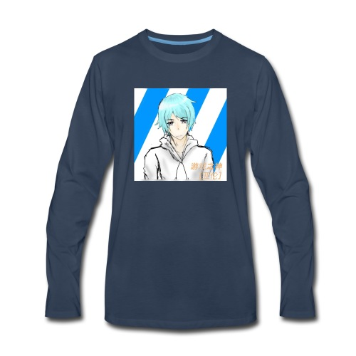 游戏之神【亚伦】 - Men's Premium Long Sleeve T-Shirt