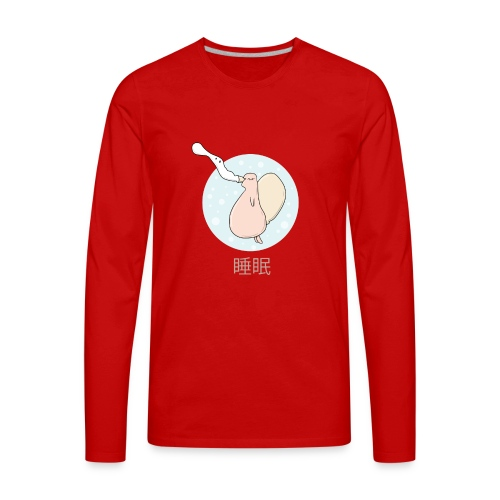 Sleep Creature - Men's Premium Long Sleeve T-Shirt