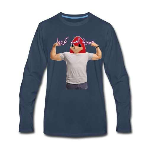 ugandan knuckels - Men's Premium Long Sleeve T-Shirt
