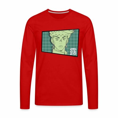 ro - Men's Premium Long Sleeve T-Shirt