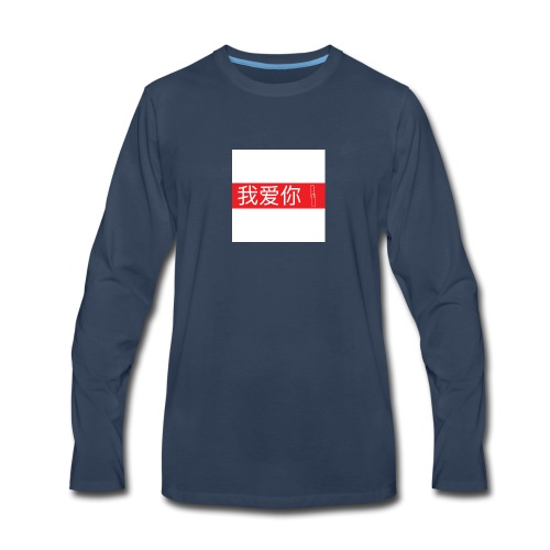 i love you AD box logo - Men's Premium Long Sleeve T-Shirt