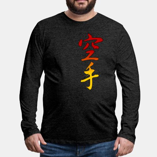 Karate Kanji Red Yellow Gradient - Men's Premium Long Sleeve T-Shirt