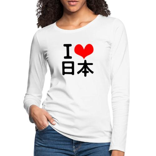 I Love Japan - Women's Premium Long Sleeve T-Shirt
