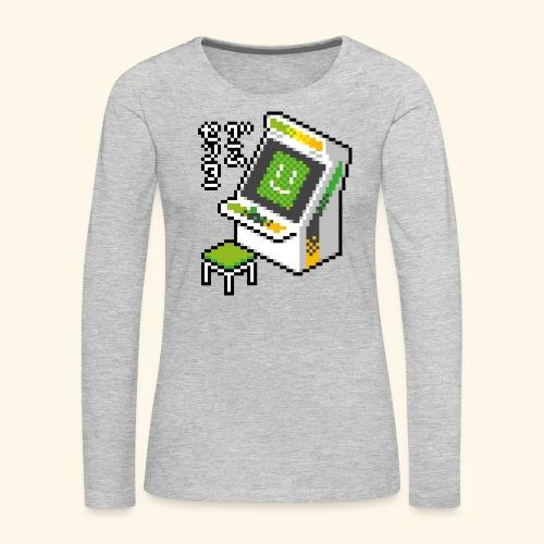 Pixelcandy_AW - Women's Premium Long Sleeve T-Shirt