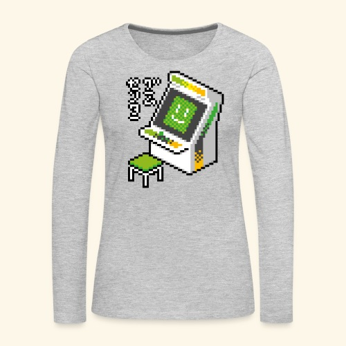 Pixelcandy_AW - Women's Premium Slim Fit Long Sleeve T-Shirt