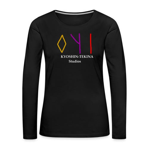 Kyoshin-Tekina Studios logo (white text) - Women's Premium Long Sleeve T-Shirt