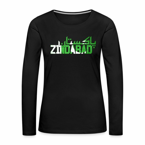14th August Pakistan Independence Day - Women's Premium Long Sleeve T-Shirt