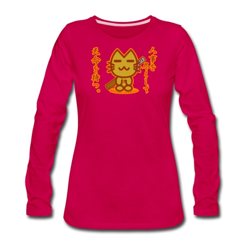 Samurai Cat - Women's Premium Long Sleeve T-Shirt