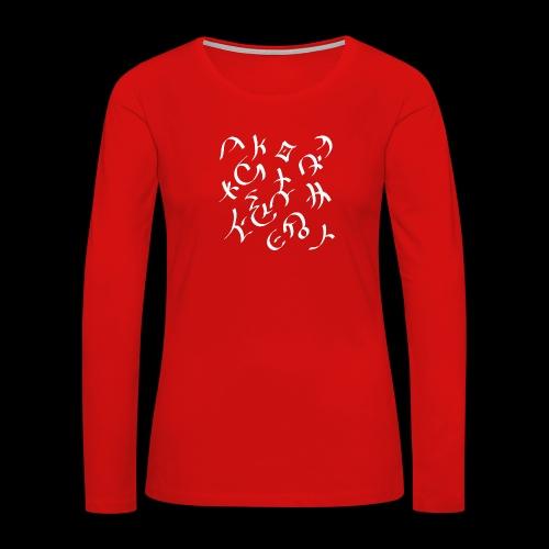 Gatisaman Yantra - Women's Premium Slim Fit Long Sleeve T-Shirt