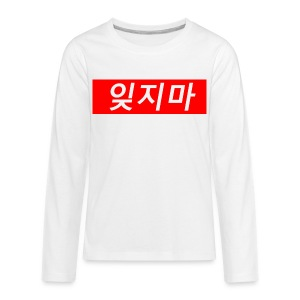 badazz - Kids' Premium Long Sleeve T-Shirt