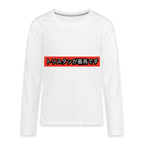 Tristan Is The Best - Kids' Premium Long Sleeve T-Shirt