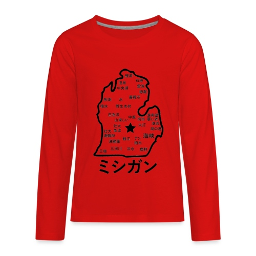 Michigan Japanese Map - Kids' Premium Long Sleeve T-Shirt