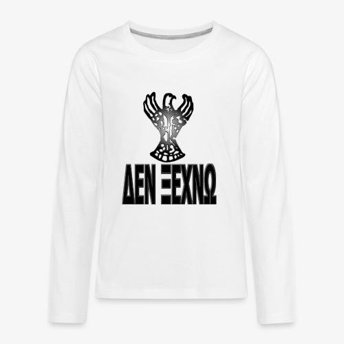 Δεν Ξεχνώ - αετός κοιτάει προς Πόντο - Kids' Premium Long Sleeve T-Shirt