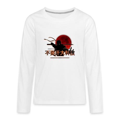 (2017_dswt_logo) - Kids' Premium Long Sleeve T-Shirt