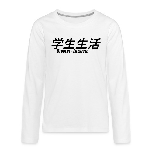Student Lifestyle (blk lrg) - Kids' Premium Long Sleeve T-Shirt