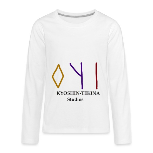 Kyoshin-Tekina Studios logo (black test) - Kids' Premium Long Sleeve T-Shirt
