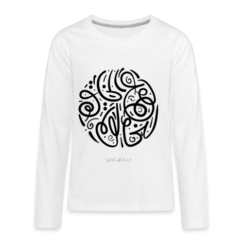 Let the creation to the Creator - Kids' Premium Long Sleeve T-Shirt