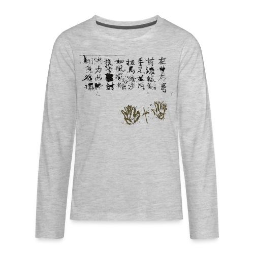 Secrets of Snake (Black) - Kids' Premium Long Sleeve T-Shirt