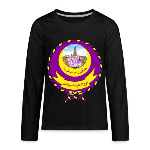 LOGO KACHAFA - Kids' Premium Long Sleeve T-Shirt