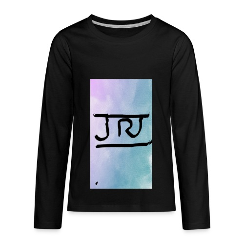 1523148611117 - Kids' Premium Long Sleeve T-Shirt