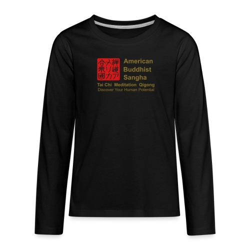 American Buddhist Sangha / Zen Do USA - Kids' Premium Long Sleeve T-Shirt