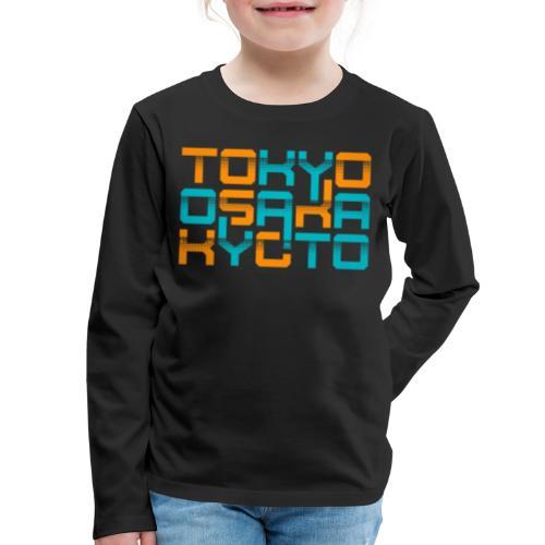 tokyo japan samurai - Kids' Premium Long Sleeve T-Shirt