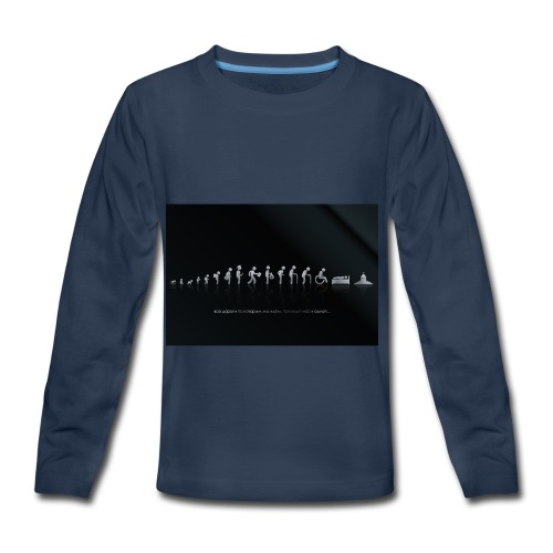DIFFERENT STAGES OF HUMAN - Kids' Premium Long Sleeve T-Shirt