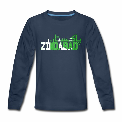 14th August Pakistan Independence Day - Kids' Premium Long Sleeve T-Shirt