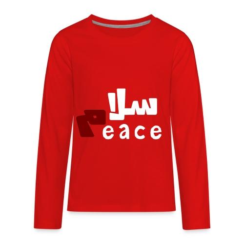 Salam - Kids' Premium Long Sleeve T-Shirt