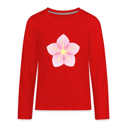 Sakura / Cherry Blossom Japanese Writing Hiragana - Kids' Premium Long Sleeve T-Shirt