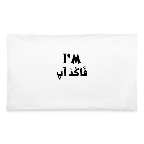 i'm fucked up - Pillowcase 32'' x 20''