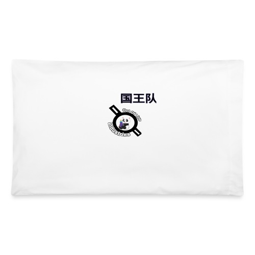 OutofLine x KingTeam 2 - Pillowcase 32'' x 20''