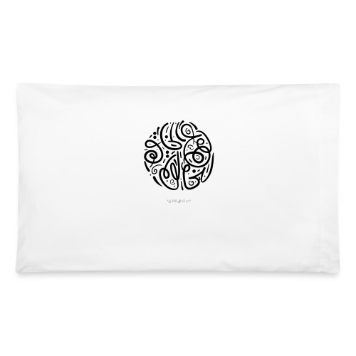 Let the creation to the Creator - Pillowcase 32'' x 20''