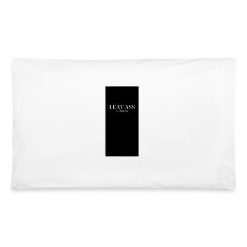 asss5 - Pillowcase 32'' x 20''