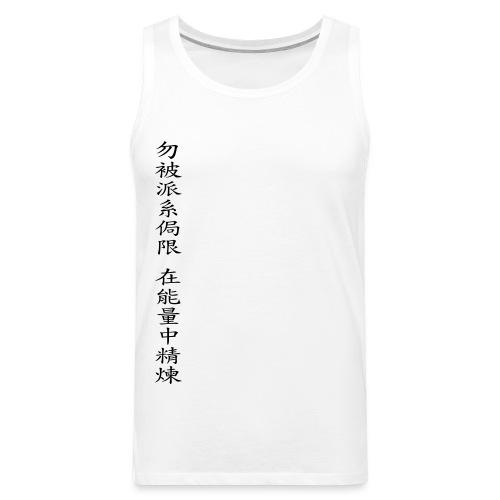 Chinese Character Slogan | Black - Men's Premium Tank
