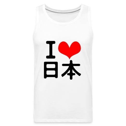 I Love Japan - Men's Premium Tank