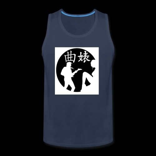 Music Lover Design - Men's Premium Tank