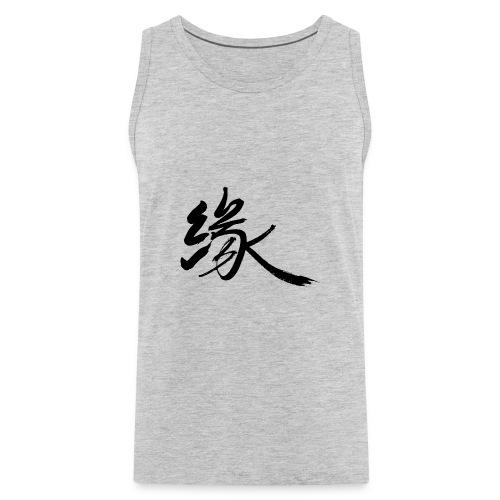 Fate Destiny Asian Calligraphy Brushstroke - Men's Premium Tank