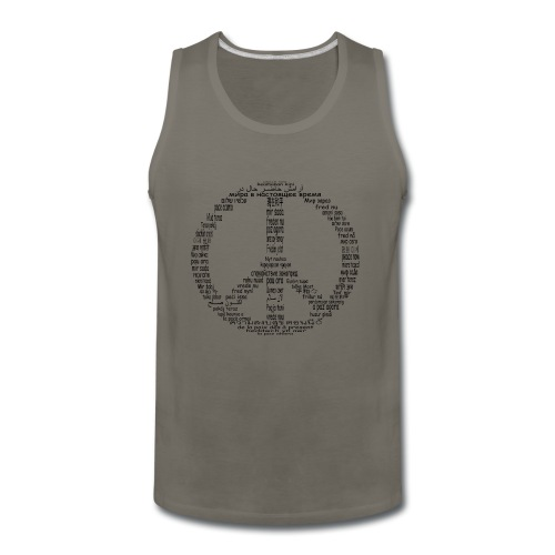 Peace Now - Men's Premium Tank
