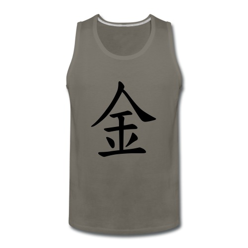 Chinese symbol - Men's Premium Tank