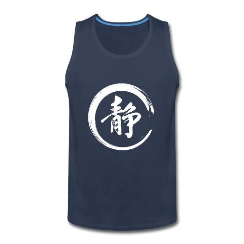 Lawrence Kenshin SquareWhite PNG Hi Res png - Men's Premium Tank