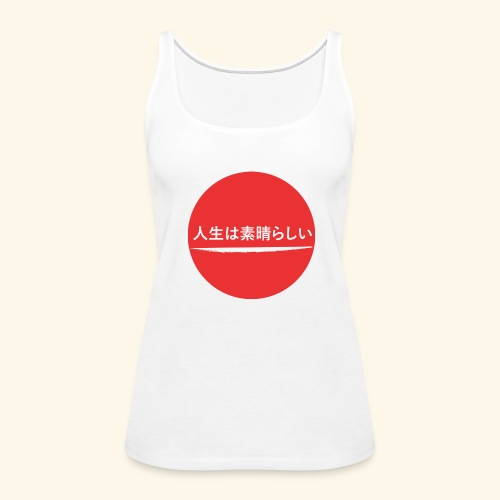 Life is great Japanese - Women's Premium Tank Top