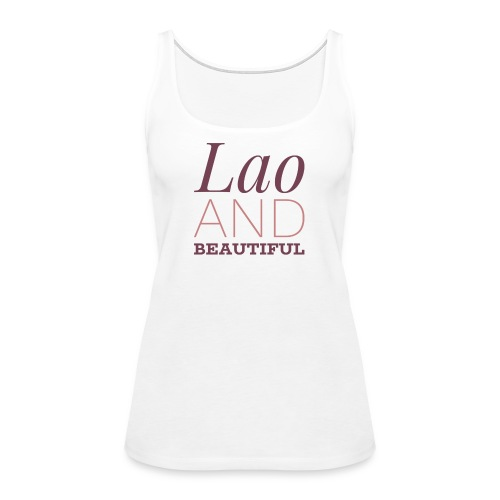 Beautiful - Women's Premium Tank Top