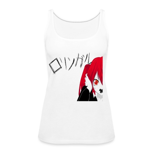 Rolling Girl - Women's Premium Tank Top