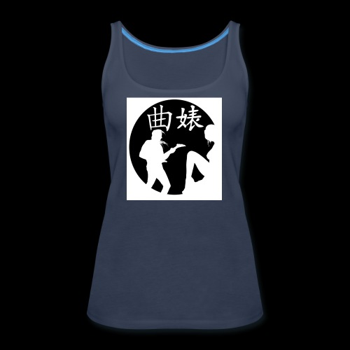 Music Lover Design - Women's Premium Tank Top