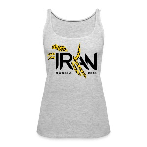 Pouncing Cheetah Iran supporters shirt - Women's Premium Tank Top